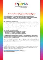 Flyer werving 7 juni (1)